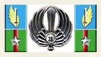 Я 3 года солдат, Италии, Сомали, 28 SRU PAVIA Folgore (3)