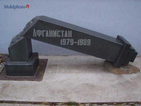 100B0530.JPG