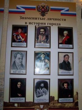 Moldova 2012 075