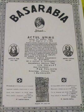 Museo moldova 2012 028