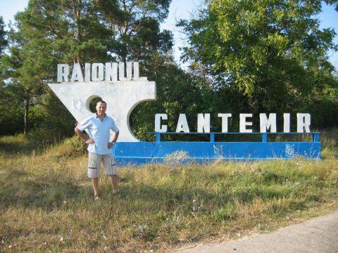 provincia di Cantemir