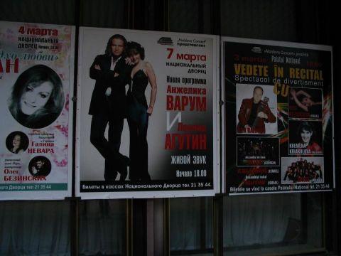 concerturi in luna martie
