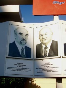 Cittadini d'onore di Tiraspol