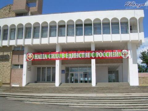 banner  unionista a Tiraspol