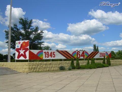 in commemorazione della II° guerra mondiale - Tiraspol