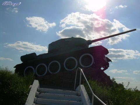memoriale della guerra del '92